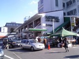 National Azabu Supermarket
