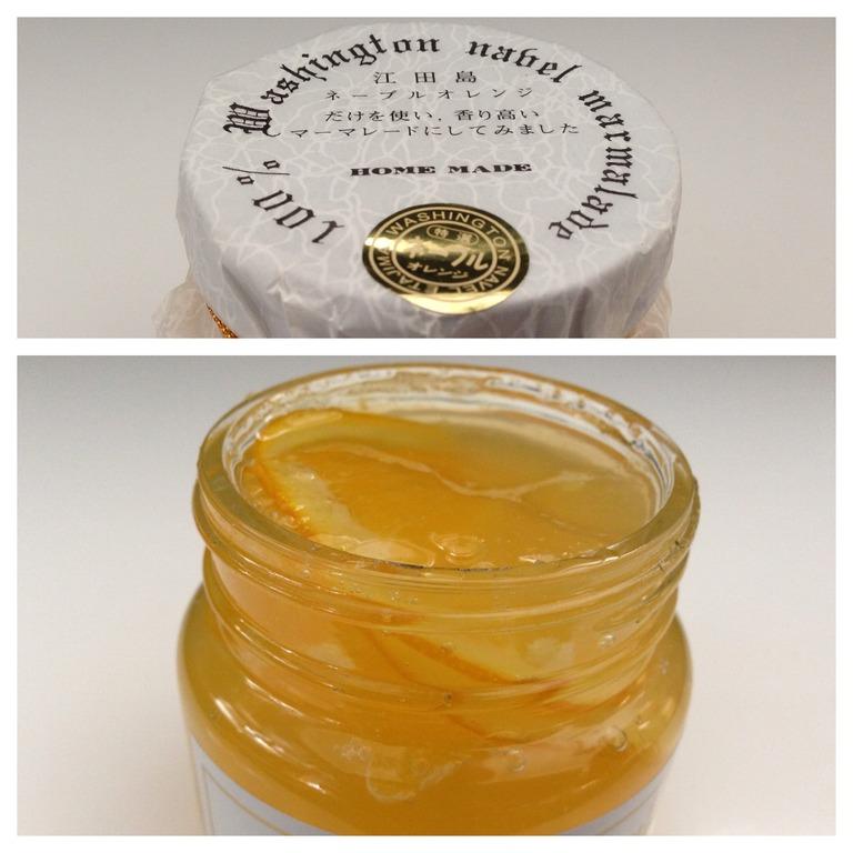 Natural Marmalade
