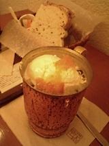 オレンジミルクコーヒー@上島珈琲