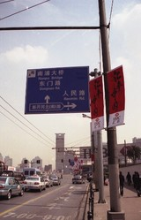 926番終着バス停付近