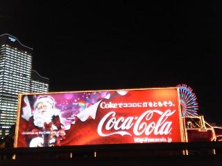 コカ・コーラ クリスマスイルミネーショントラック