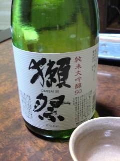 純米大吟醸 獺祭(だっさい) 旭酒造