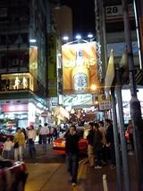 Wyndham Street in Lan Kwai Fong