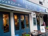 FRESHNESS BURGER 西五反田店