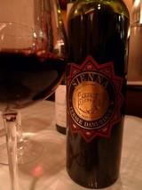 ルーマニア産赤ワイン・シエナ