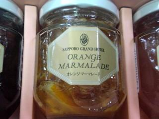 札幌グランドホテル特選オレンジマーマレード