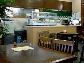 のれんと味だるま本店食堂