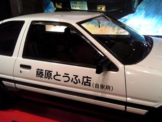 Sprinter Trueno 藤原豆腐店