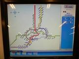 地下鉄自動券売機画面