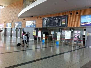 旭川空港出発ロビー