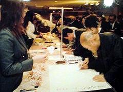 クラブ数寄屋橋40周年記念祝賀会場レセプション@帝国ホテル
