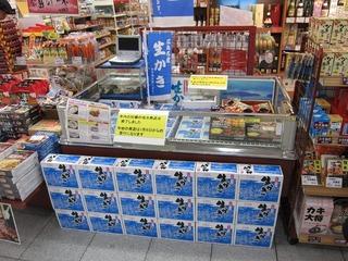 生牡蠣@JR広島駅