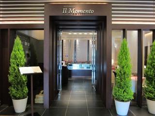 ホテル・クラビー・サッポロ Il Momento