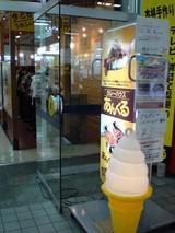 あんくるカレー@JR下関駅