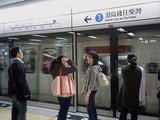 中環駅@MTR