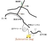 サブマリンドッグ地図