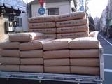 小麦粉は日東富士製粉