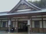 木戸南蔵院前駅駅舎