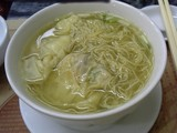 Wonton Noodle in Soup at Wong Chi Kee