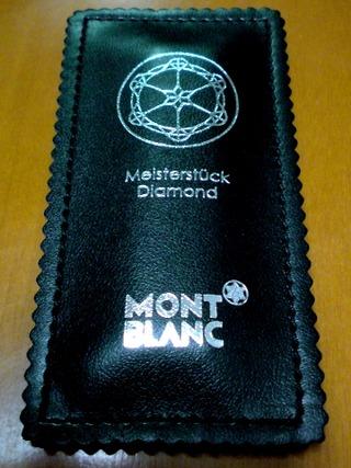 MontBlanc USB