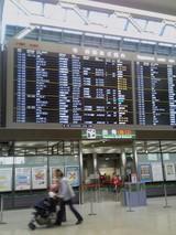 成田空港ターミナル2出発ロビー