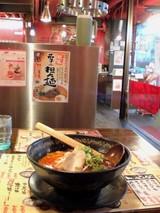 赤屋台味ラーメン@よってこやお台場店