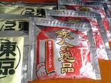 東京うまれと鉄人の逸品、醤油ラーメンスープ