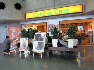 Cafe de Crie@パシフィコ横浜