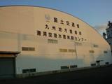 港湾空港水理実験センター