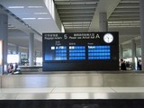 Baggage Reclaim at Hong Kong International Airport