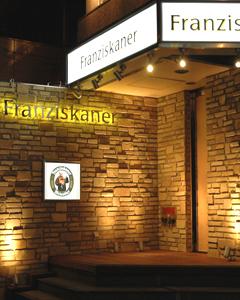 フランツィスカーナー Bar&Grill 神谷町