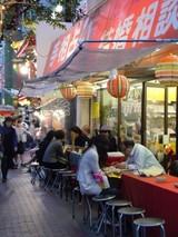 南門シルクロードにある占いコーナー@横浜中華街