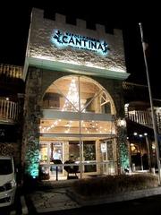 イタリアンレストラン「カンティーナ」 CANTINA