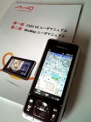 mioか携帯電話GPSでNAVITIMEか