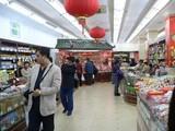 三陽南貨店