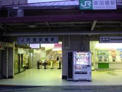 始発電車@JR飯田橋駅