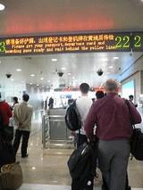 出国審査@上海浦東国際空港