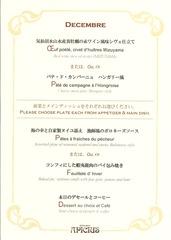 apicius lunch menu Dejeuner DECEMBRE