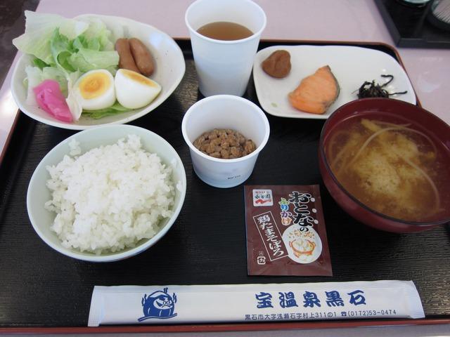 青森県宝温泉黒岩朝食