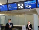 52番出発ゲート@成田国際空港ターミナル1
