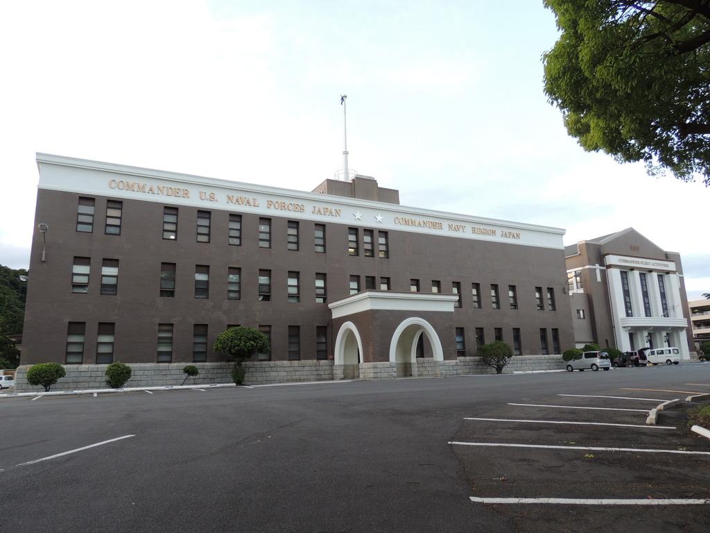 米海軍横須賀基地司令部