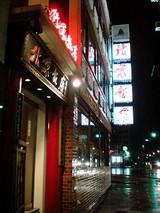 北京飯店@横浜中華街