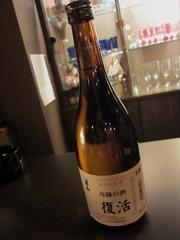 日本酒@ピカソ