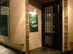 Ristorante Capri Capri