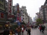 南京東路から見た東側風景