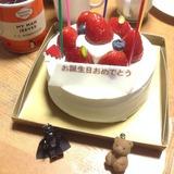 50歳ケーキ切る前