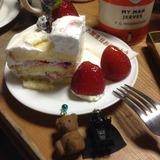 50歳ケーキ切った