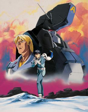 ゲイ エロ アニメ 蒼き狼たちの伝説