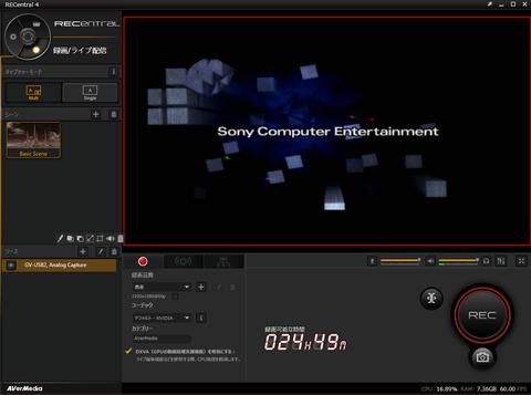 GV-USB2 Analog Capture