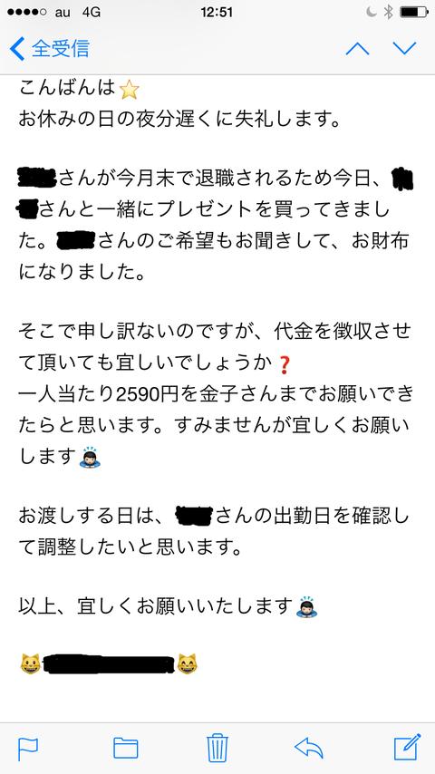 i1402533-1426411601